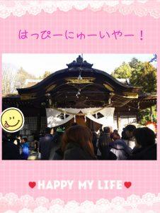 2017-01-05 武田神社